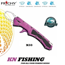 FRICHY X33 FISHING ALUMINIUM FISH LIP GRIP TOOLS GRIPPER FISHING