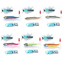 FIIISH BLACK MINNOW No.5 SILICON LURES PRE RIGGED BODIES 160mm (15gr, 30gr, 60gr, 90gr, 120gr)