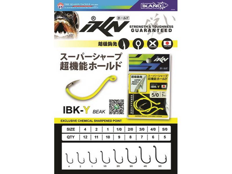 IKANO HOOK BEAK YELLOW IBK-Y
