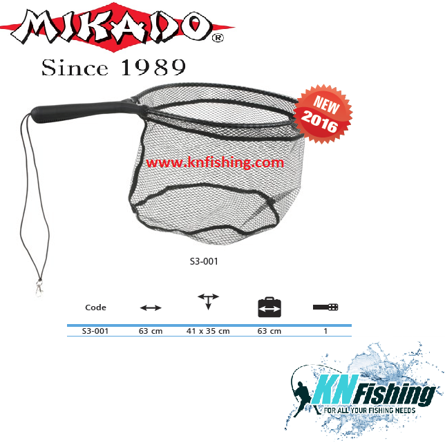 MIKADO FLY LANDING NET EASY TO CARRY